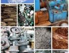 杨浦废品回收,杨浦废铁回收,废铜回收,废线路板回收站