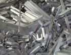 北京上门回收废品 北京上门收购废品 上门收废品 北京废品回收