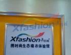 墙衣品牌加盟 墙衣厂家 绣时尚墙衣的优点