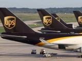 合肥UPS快递公司,合肥UPS国际快递公司网点电话