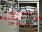 37kW可控硅在线一体式软起动柜丨性能可