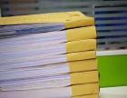 黄岛区昆仑山路安诚财务肖丽华会计注册青岛公司代理记账公司