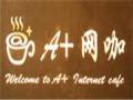 A+网咖加盟