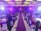 礼仪庆典、活动演出、婚礼策划、舞台音响、展会布置