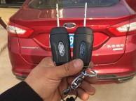 襄阳市专配汽车钥匙 遥控钥匙