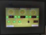 山東能源電機車授權速度電壓電流保護裝置
