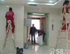 宜兴市房屋改造公共场所装修服务部