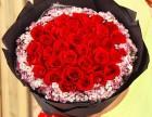 福田岗厦节日花束 玫瑰花束 开业花篮 全市免费配送