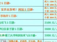 7-8月国内游计划/价格(西双版纳湄公河国际旅行社有限公司)