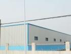 乐清钢结构承包,瑞安钢结构**温州程能钢结构公司