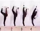 中山三乡哪里有好的舞蹈学校学爵士舞