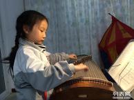 朝阳区最好的儿童古筝培训-筝流行音乐教室