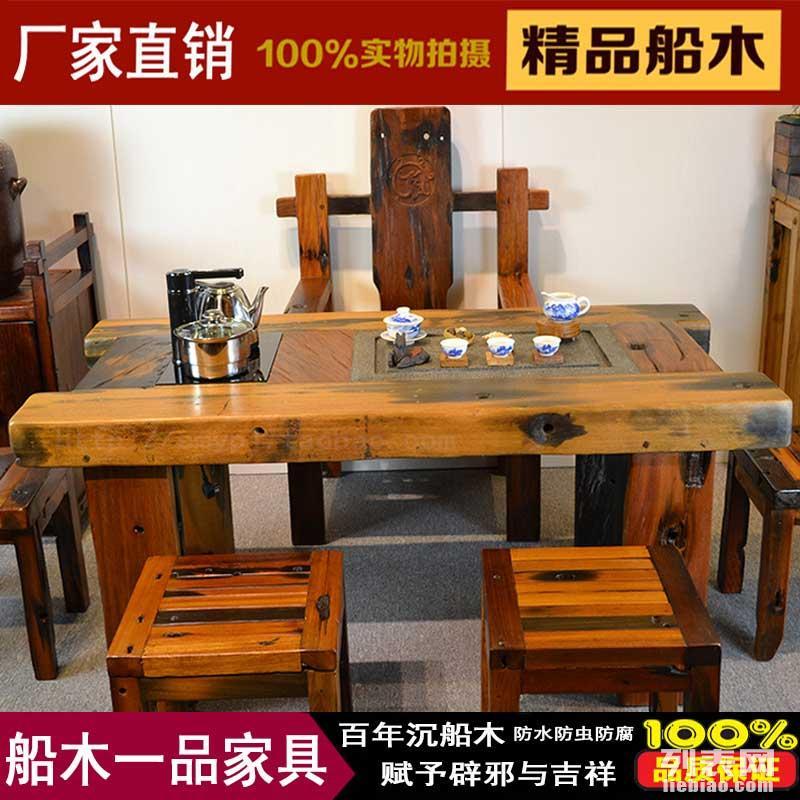 老船木茶几 高档个性家具茶桌茶几 实木家具 现货批发