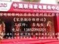 楚州专业太阳能维修