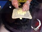 长沙哪里学印度飞饼技术