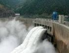 广西省桂林市永福县30亩水工建筑用地转让