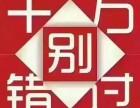宏博高新职校学历提升