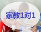 松江家教,小升初,预初,中考语文,数学,英语家教