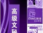 四平市阳光电脑专修学校(诚信办学20年)包教包会
