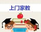 青浦家教,小升初,中考,高考作文,写作,阅读家教