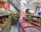 齐贤街小五路超市185平米45万元出兑