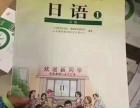太仓日语培训考证班哪里有,日语日常口语交流要学多久