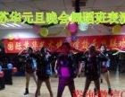 中山哪里有唱歌酒吧歌手学呢苏华歌手DJ舞蹈培训学校