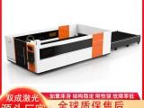 极短尾料管板一体式激光切割机 湖南激光切割机厂家