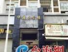 江滨华庭4号楼19号店面旺铺招租