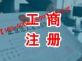 连云港.售电公司备案.有什么要求吗