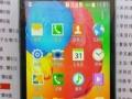 全新的大屏幕移动4G三星手机