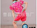儿童民族舞蹈演出服少儿手绢舞表演服喜庆秧歌演出服辣椒服饰汉服