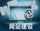 郑州大华伟业如何判断一个网站设计的好不好