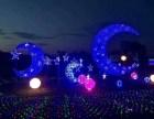 大型梦幻灯光展布灯光节定制灯光节生产厂家
