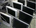 高价回事电脑显示器笔记本