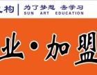 暑假学古筝到尚艺机构古筝研修学院高考艺考精品班预约