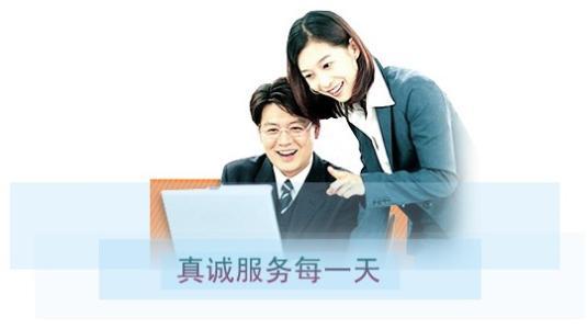 欢迎进入-!银川惠而浦冰箱-(各中心) 售后服务%总部电话