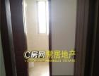 天禄西阆苑公司包租房,带阳台出租600元