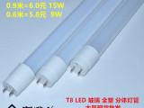 厂家直销T8灯管led 1.2m/18w