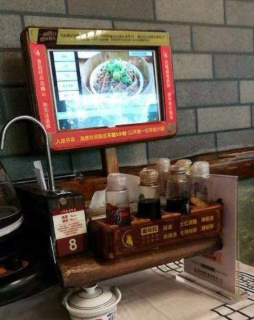 中英文点餐软件中英文餐饮管理系统