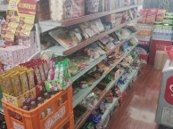 急转营业超市水站
