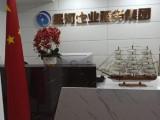 天津变更公司股东的材料