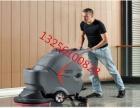 济南物业洗地机丨济南物业小区扫地机 洗地机 拖地机