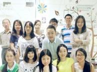 深圳西乡外贸英语口语培训深圳公共英语培训班