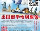 内蒙古苏怡乐国际外语学校火热招生中