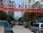 麻阳县嘉鸿水岸 146平米靓房 出售(赠送一楼小车库)