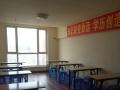 互联网大厦59平42平两个教室出租,可分租