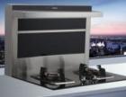 科烁分体集成灶加盟 厨具餐具 投资金额 1-5万元