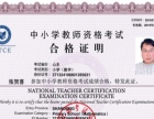 临沂红旗小学附近暑假班10人招生