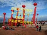 天津专业舞台搭建音响灯光设备拱门气球礼炮出租(图)